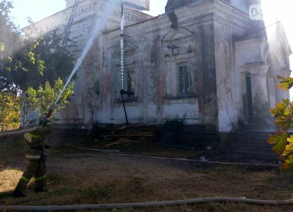 В Одесской области в православный праздник молния зажгла церковь,-ФОТО2