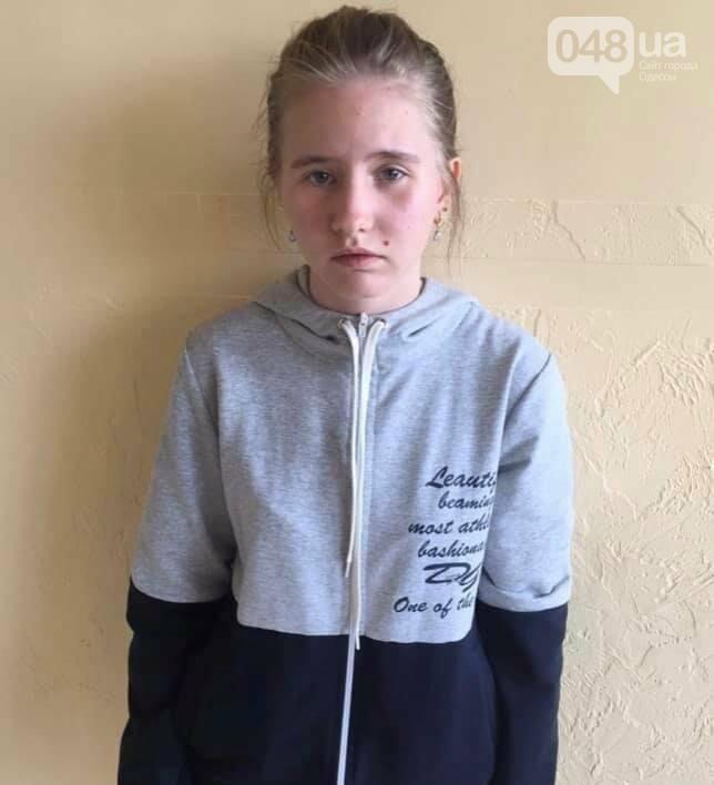 В Одесской области в разных районах пропали две несовершеннолетние девочки,- ФОТО, ВИДЕО, ДОПОЛНЕНО, фото-4