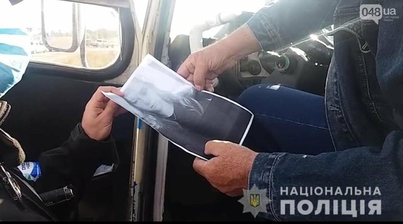 В Одесской области в разных районах пропали две несовершеннолетние девочки,- ФОТО, ВИДЕО, ДОПОЛНЕНО, фото-3