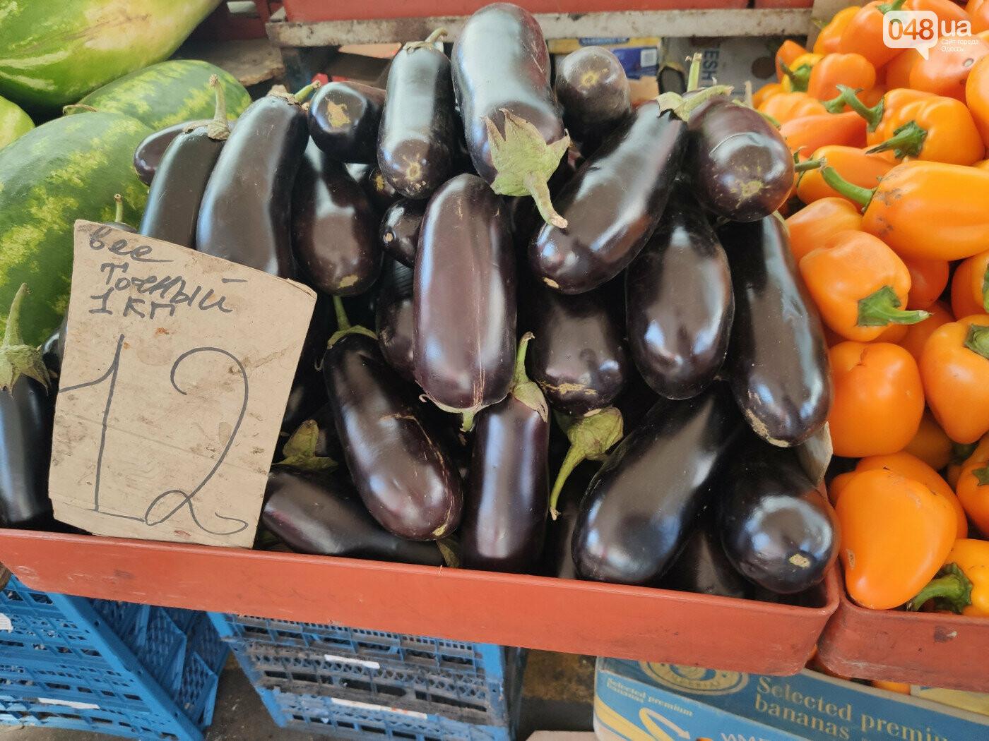 Почем в Одессе фрукты и овощи: актуальные цены Привоза в этот четверг, - ФОТО, фото-2