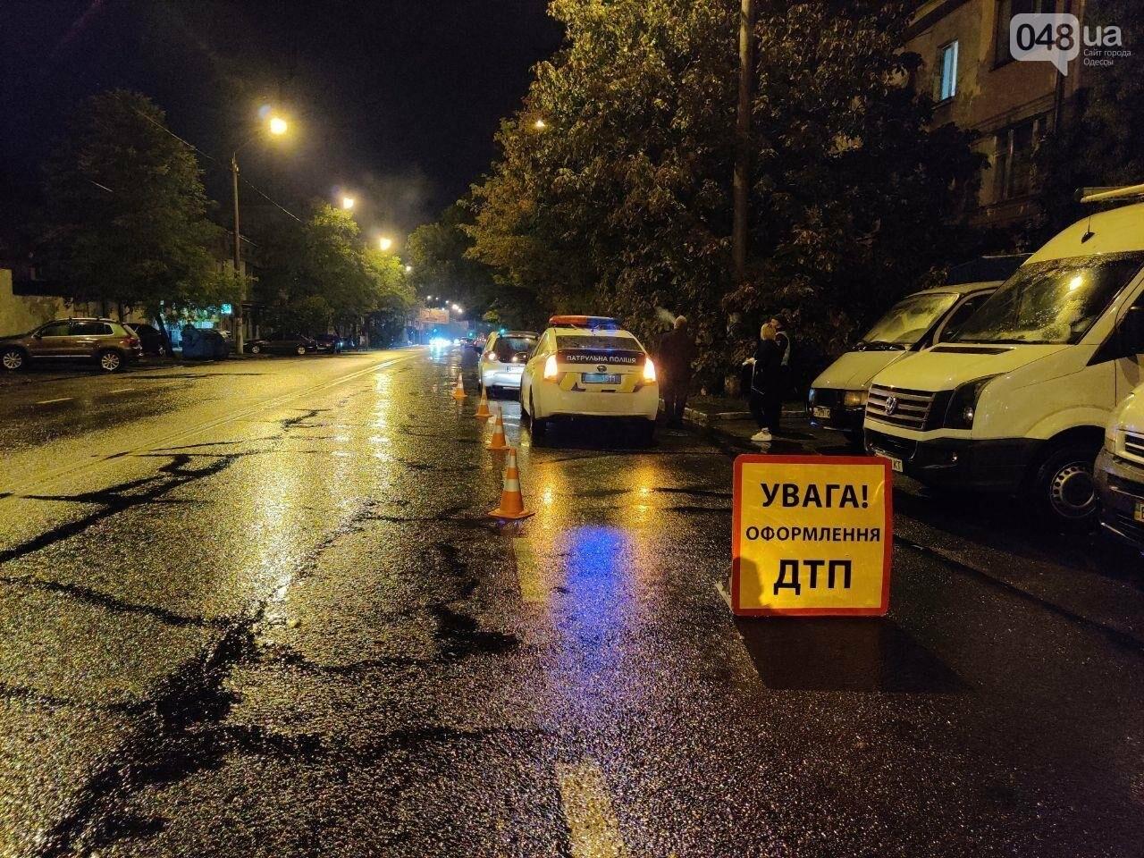 В Одессе автомобиль сбил девушку, - ФОТО1