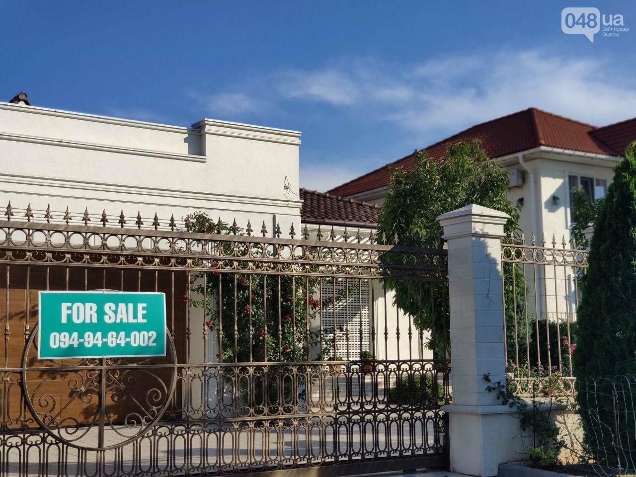 Что за забором Одесской Рублевки: улочки и дома Совиньона, - ФОТОПЯТНИЦА17