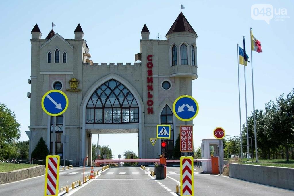 Что за забором Одесской Рублевки: улочки и дома Совиньона, - ФОТОПЯТНИЦА1