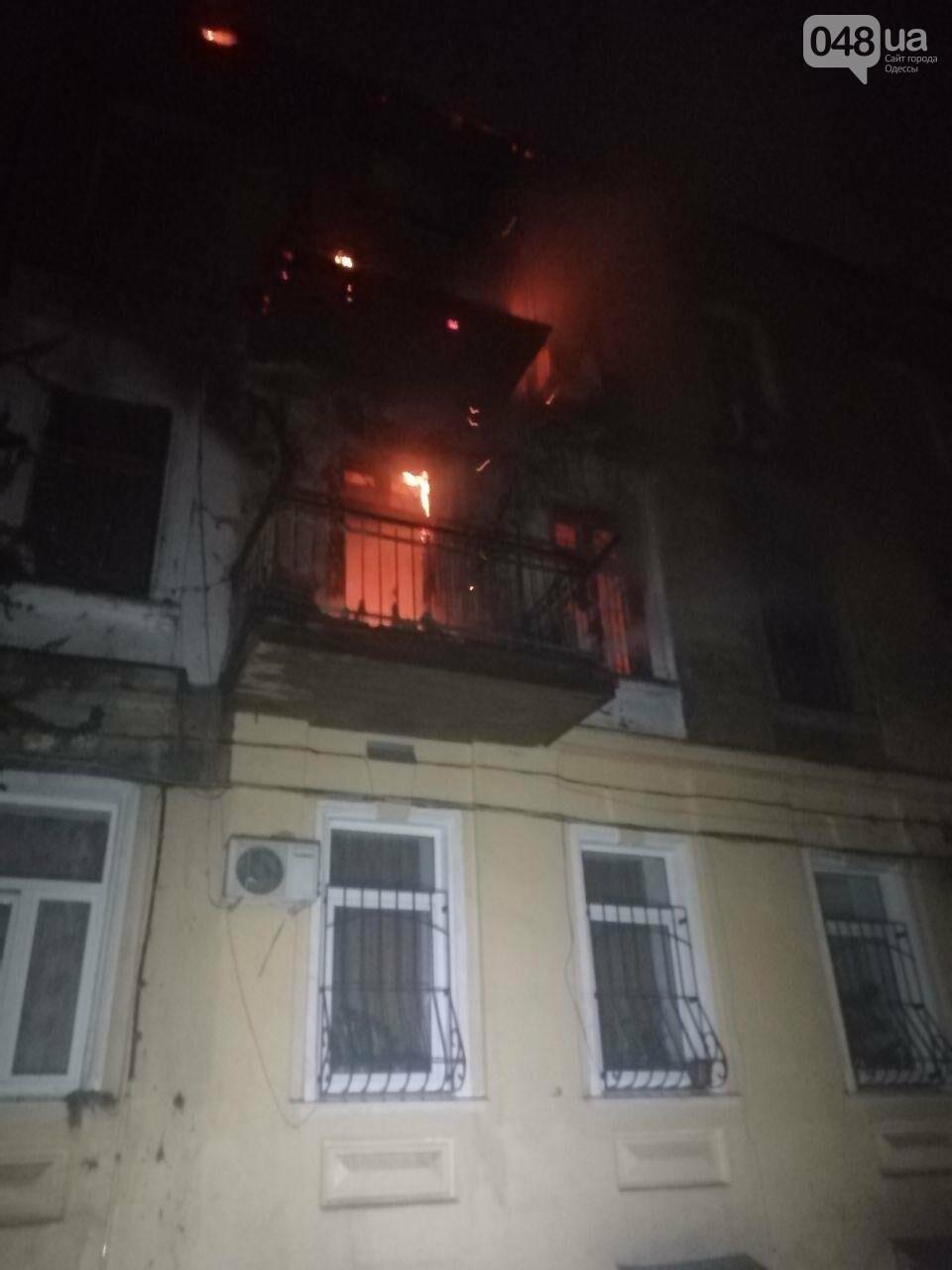 В Одессе горела квартира, 21-летняя девушка в тяжелом состоянии, - ФОТО1