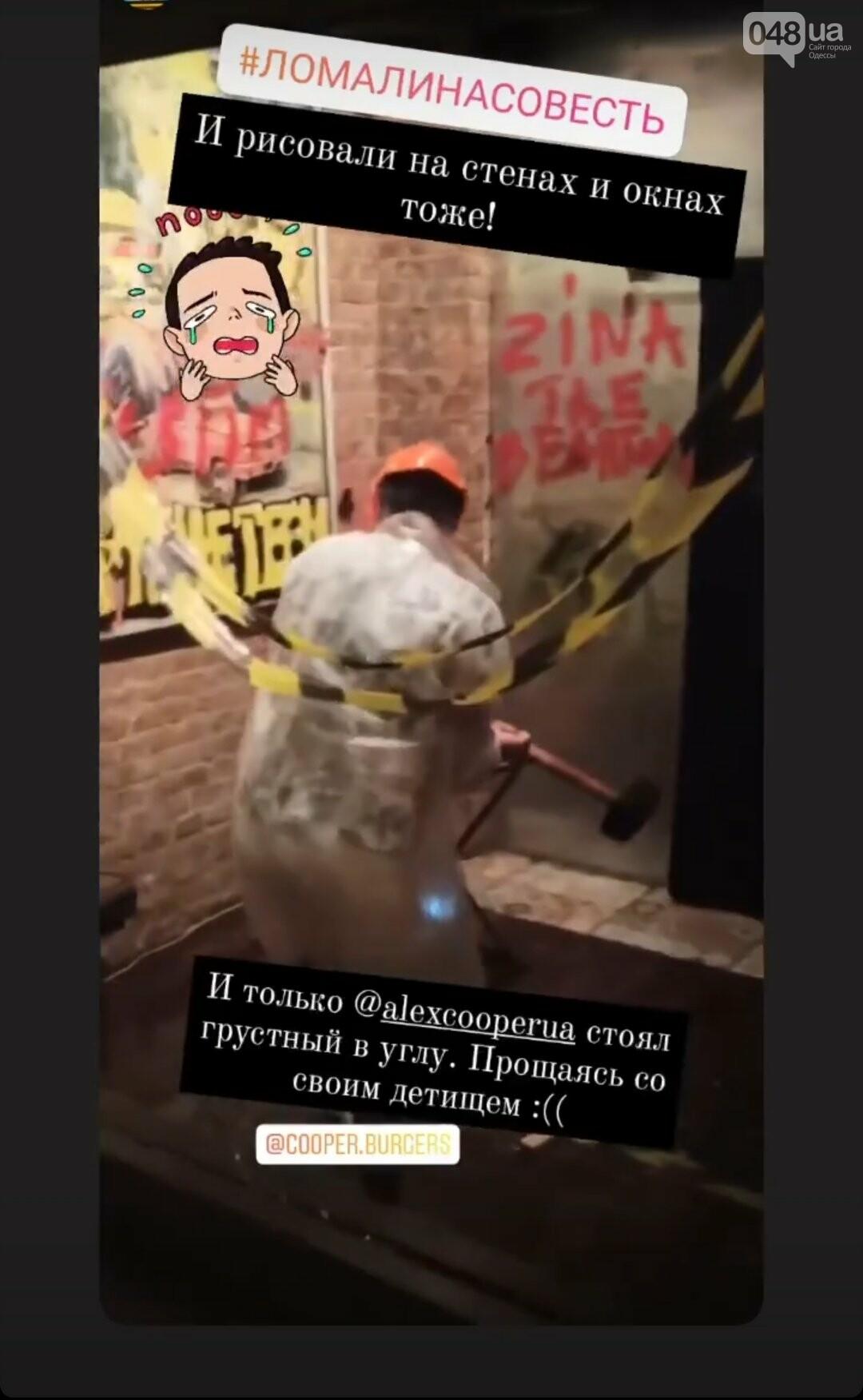 В Одессе в честь закрытия двух ресторанов владелец и посетители устроили погром, - ФОТО4