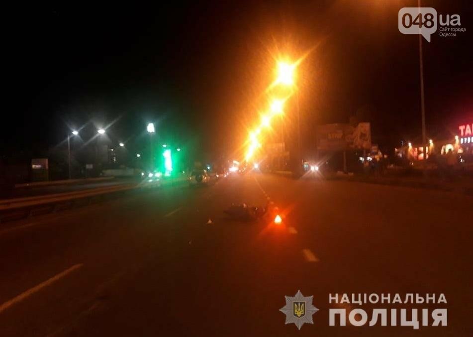 В Одессе произошло ДТП в котором погиб мопедист, - ФОТО1