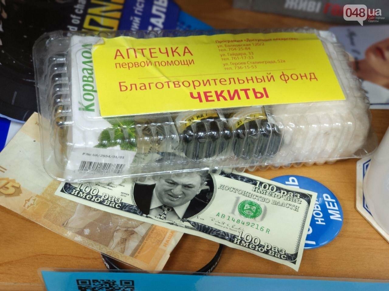 Гречка и секонд-хенд от кандидата: что посмотреть в новом музее выборов в Одессе, - ФОТОРЕПОРТАЖ, фото-3