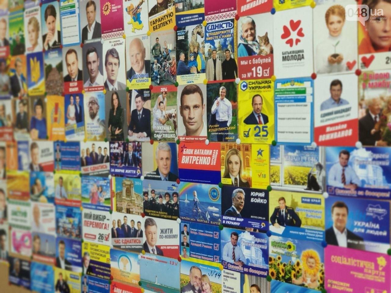 Гречка и секонд-хенд от кандидата: что посмотреть в новом музее выборов в Одессе, - ФОТОРЕПОРТАЖ, фото-1
