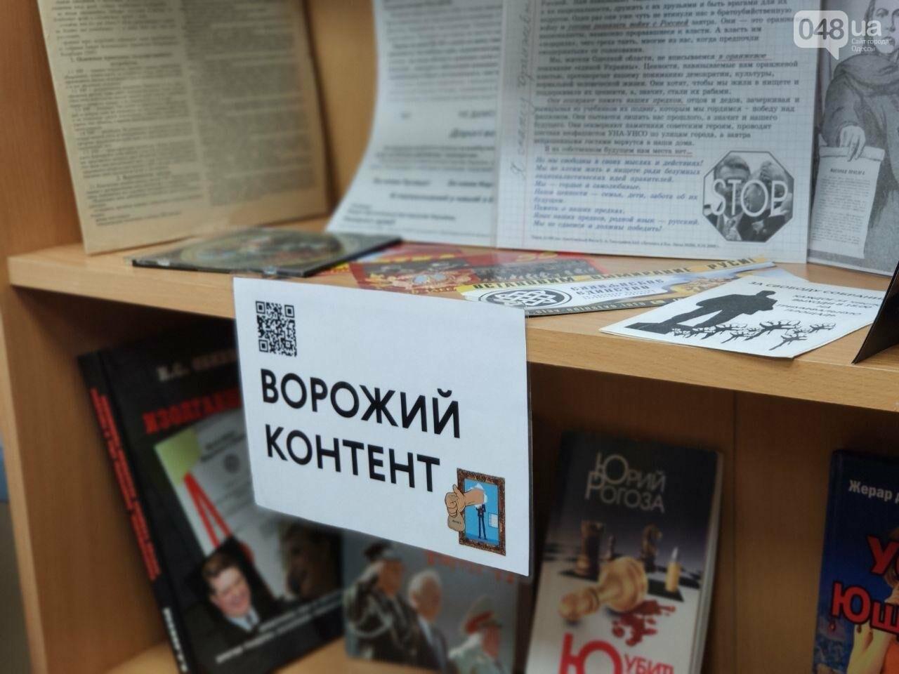 Гречка и секонд-хенд от кандидата: что посмотреть в новом музее выборов в Одессе, - ФОТОРЕПОРТАЖ, фото-13