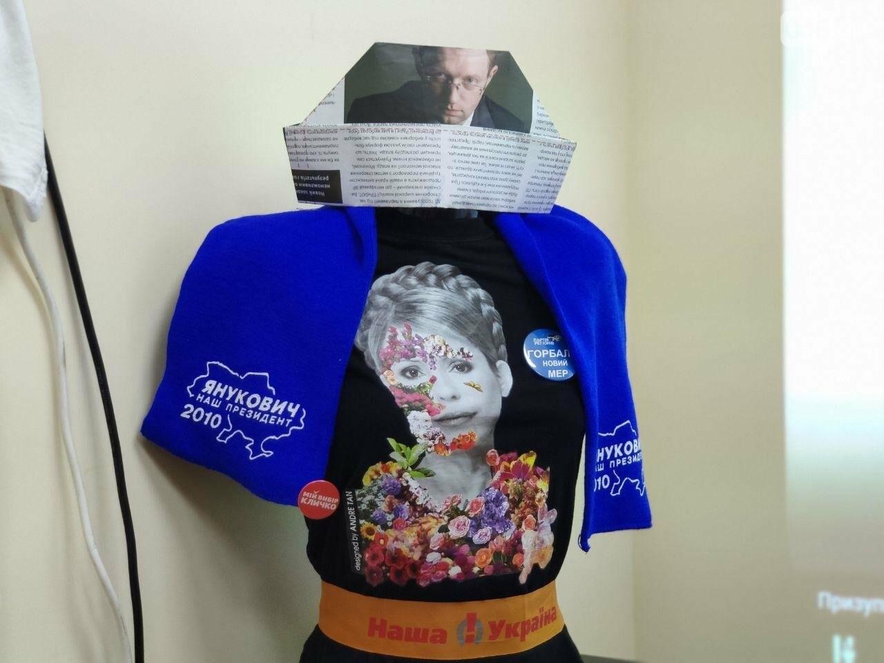 Гречка и секонд-хенд от кандидата: что посмотреть в новом музее выборов в Одессе, - ФОТОРЕПОРТАЖ, фото-8