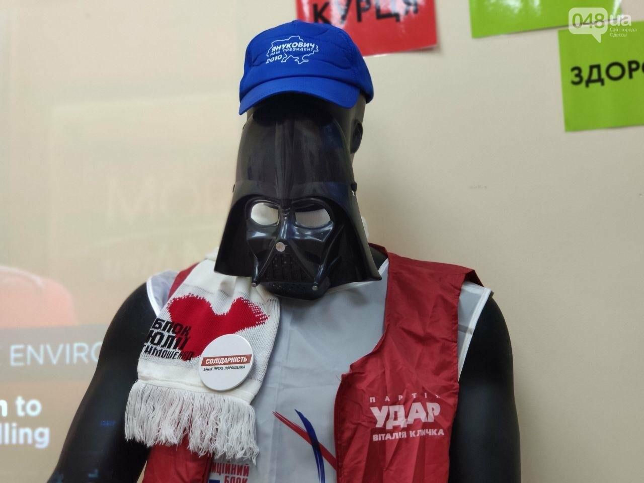 Гречка и секонд-хенд от кандидата: что посмотреть в новом музее выборов в Одессе, - ФОТОРЕПОРТАЖ, фото-10