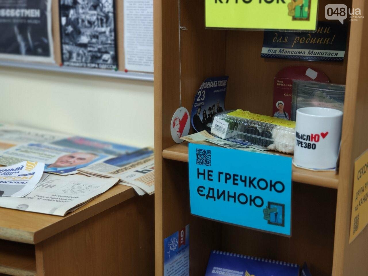 Гречка и секонд-хенд от кандидата: что посмотреть в новом музее выборов в Одессе, - ФОТОРЕПОРТАЖ, фото-5