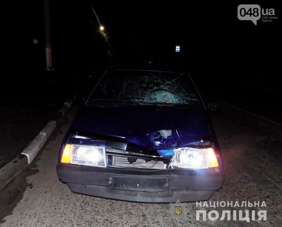 В Одесской области в ДТП погиб пешеход, - ФОТО1