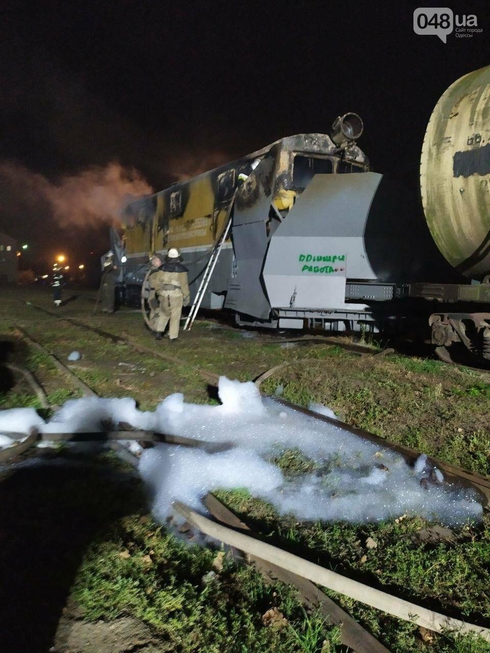В Одесской области на железной дороге тушили масштабный пожар, - ФОТО2