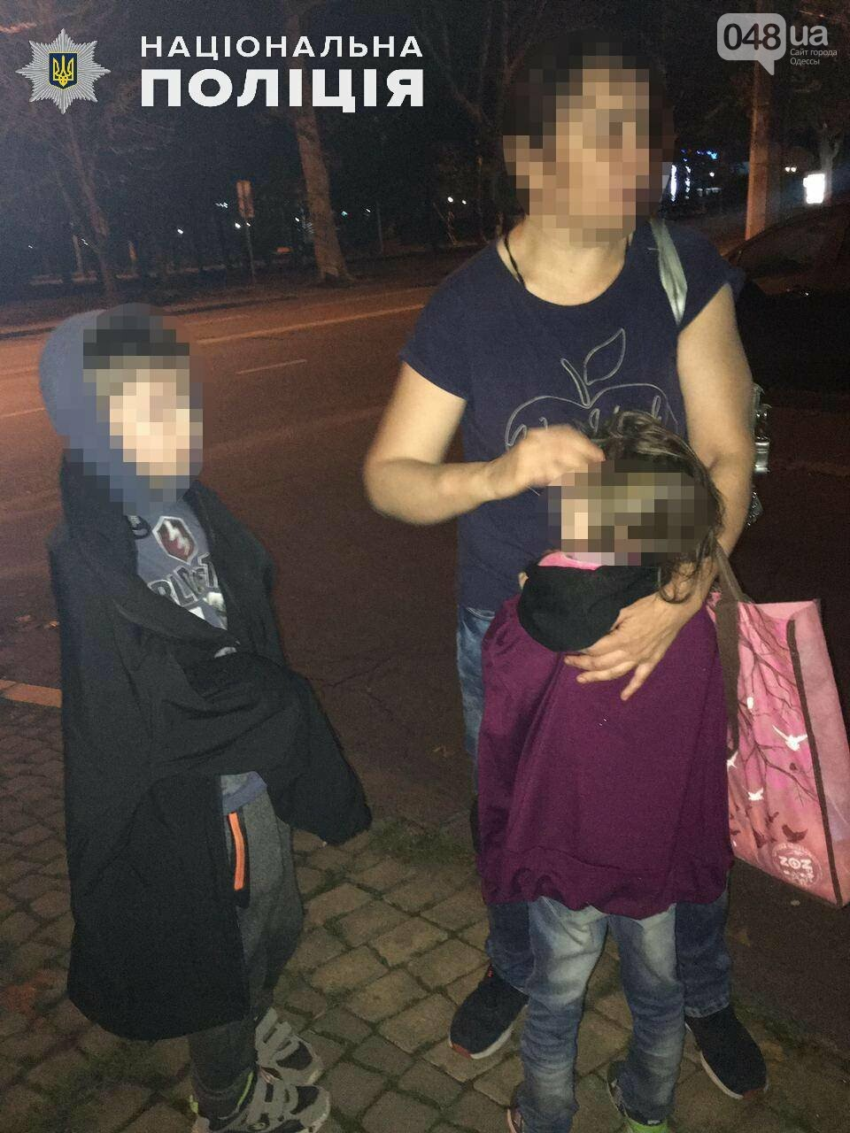 Полиция задержала одессита, который угрожал подорвать себя и детей, - ФОТО2