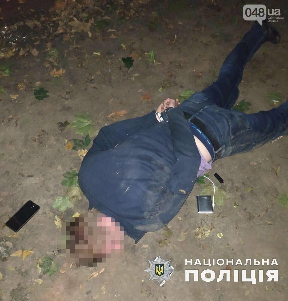 Полиция задержала одессита, который угрожал подорвать себя и детей, - ФОТО1