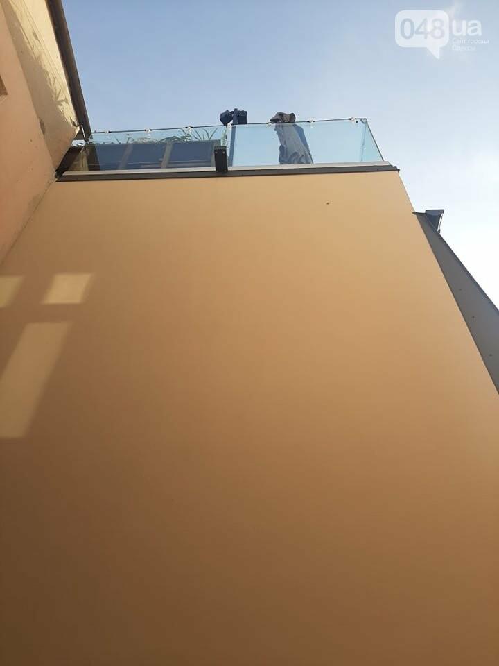 Вид из окна квртиры Дениса