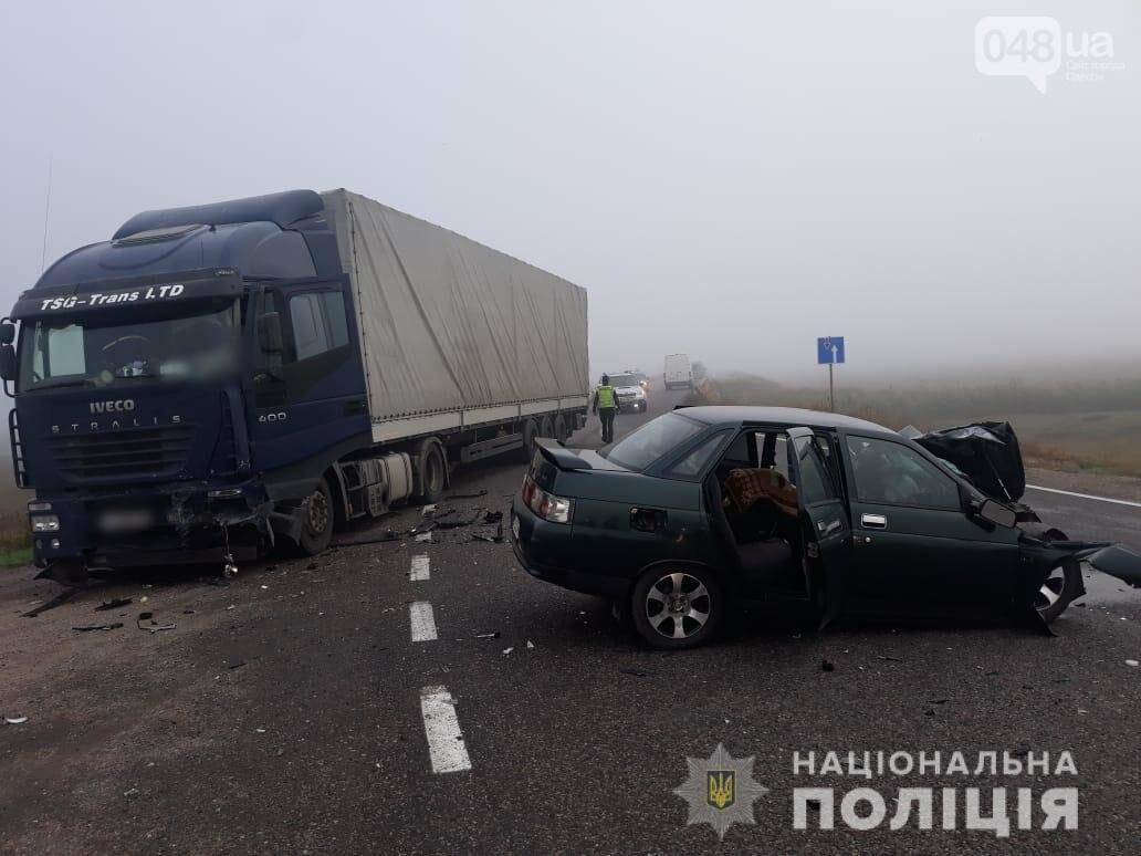 Выехал на встречку: на трассе Одесса-Рени в ДТП погиб мужчина, - ФОТО, фото-1