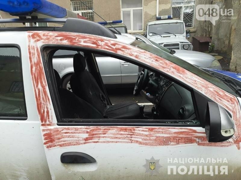 В Одесской области двое мужчин побили полицейских, - ФОТО, фото-2