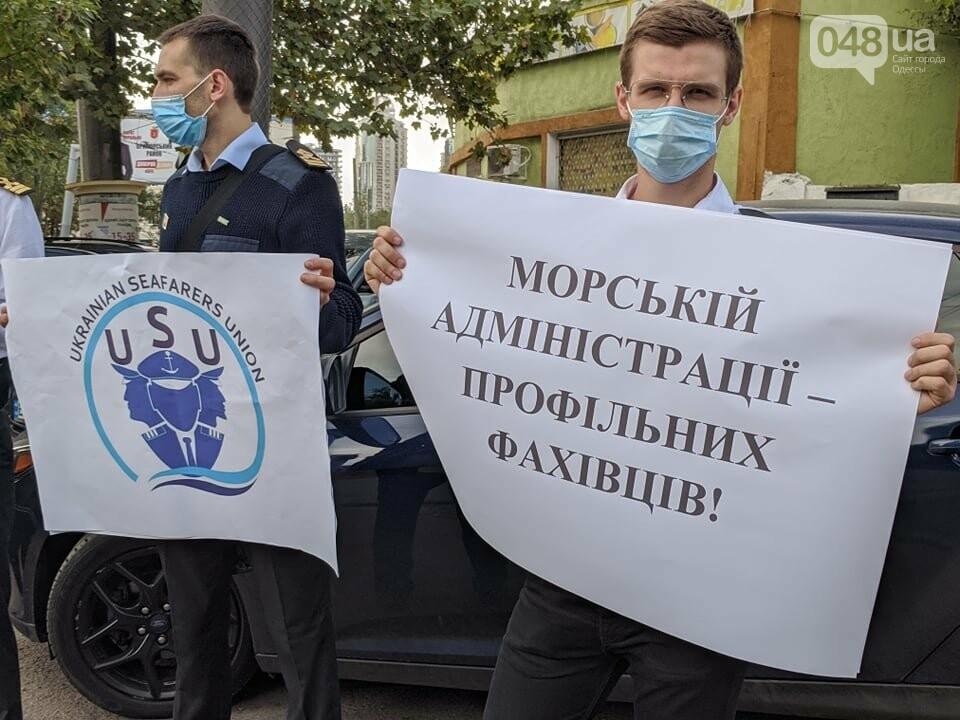 В Одессе моряки вышли на марш протеста, чтобы обратить внимание  Зеленского,- ФОТО, фото-1