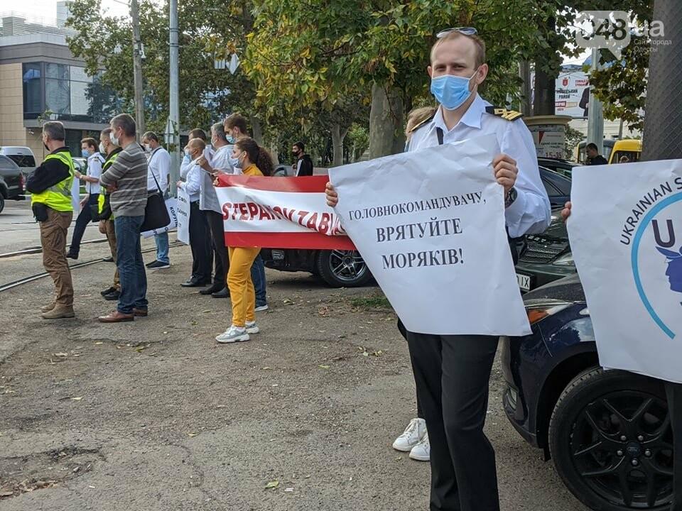 В Одессе моряки вышли на марш протеста, чтобы обратить внимание  Зеленского,- ФОТО, фото-2