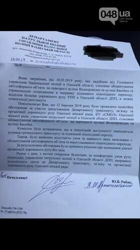 Ни проехать, ни пройти! В Одессе жители Кадора просят установить светофор возле их дома,- ФОТО, фото-1