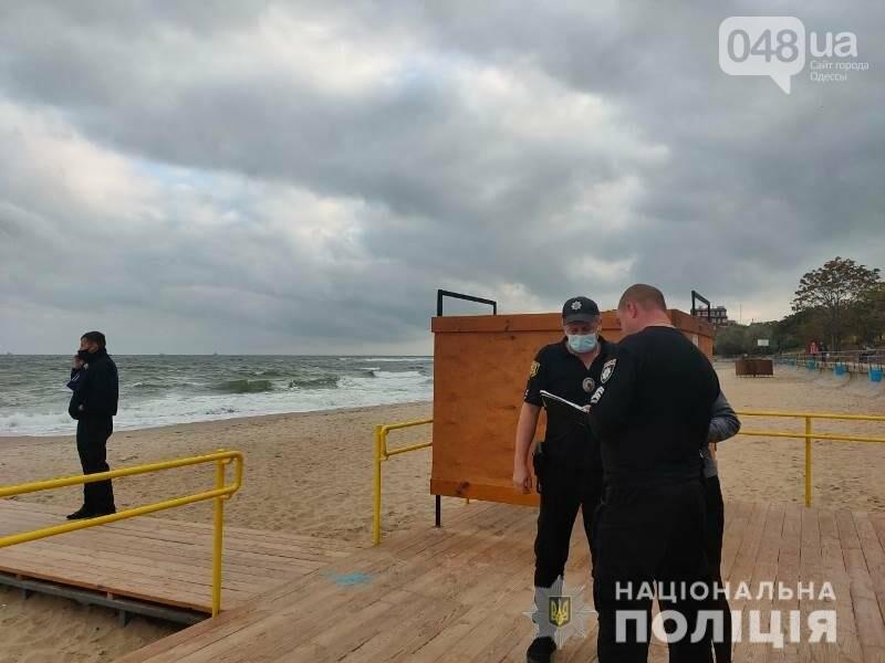 В Одесской области в море утонул подросток, двоих его друзей удалось спасти, - ФОТО1