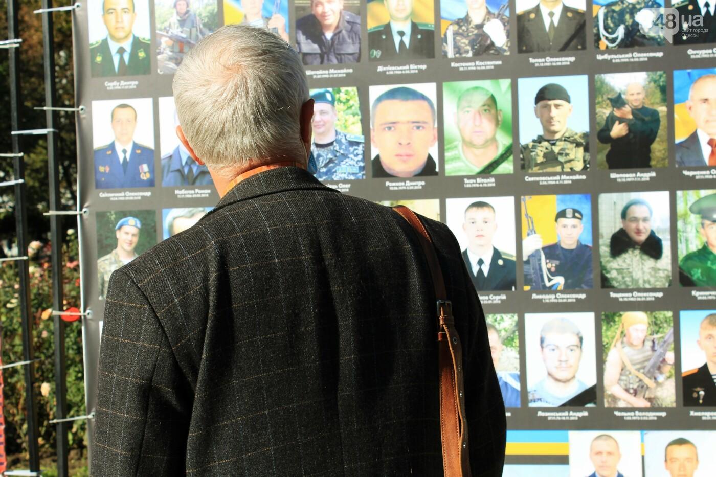 В Одессе почтили память героев, погибших на Донбассе, - ФОТОРЕПОРТАЖ, фото-14