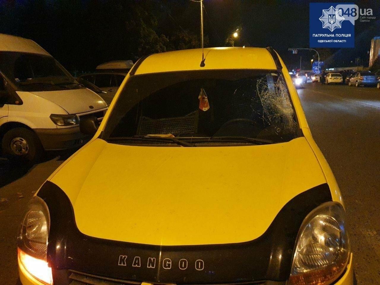 В Малиновском районе Одессы насмерть сбили пешехода, - ФОТО1