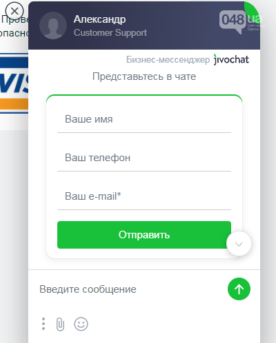 Новая схема мошенников на OLX: жительницу Одессы пытались..., фото-1111