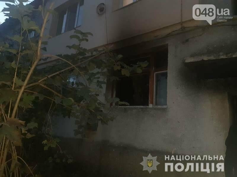 Одесские полицейские задержали мужчину, который избил племянницу и поджег квартиру сестры, - ФОТО, фото-1