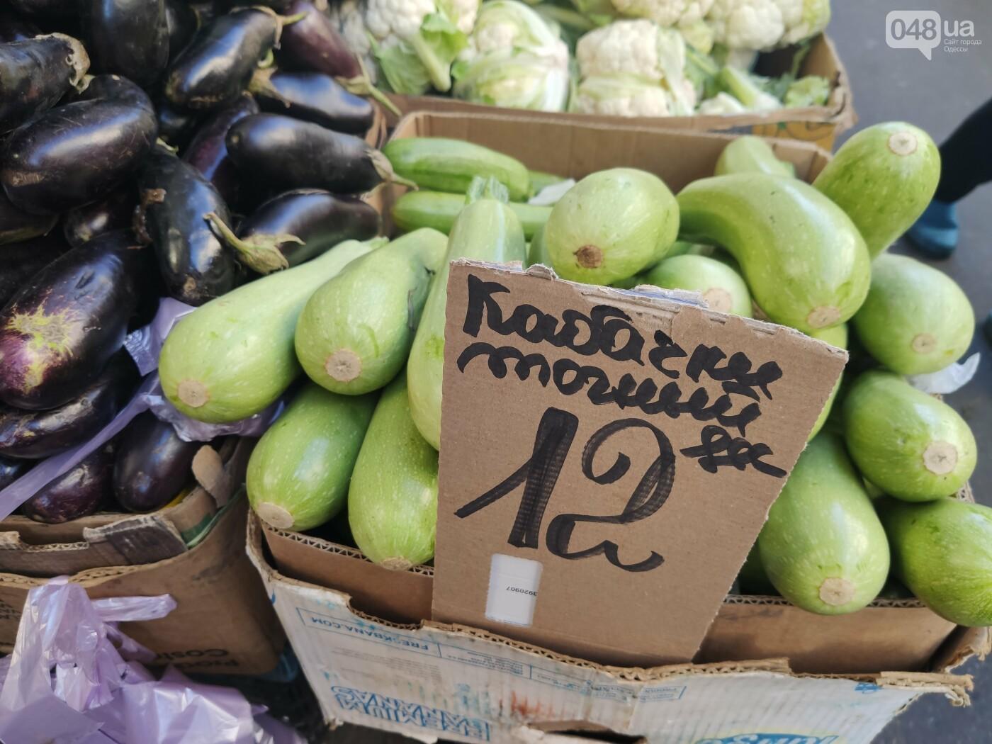 Почем в Одессе на Привозе овощи и фрукты: актуальные цены этого четверга, - ФОТО, фото-9
