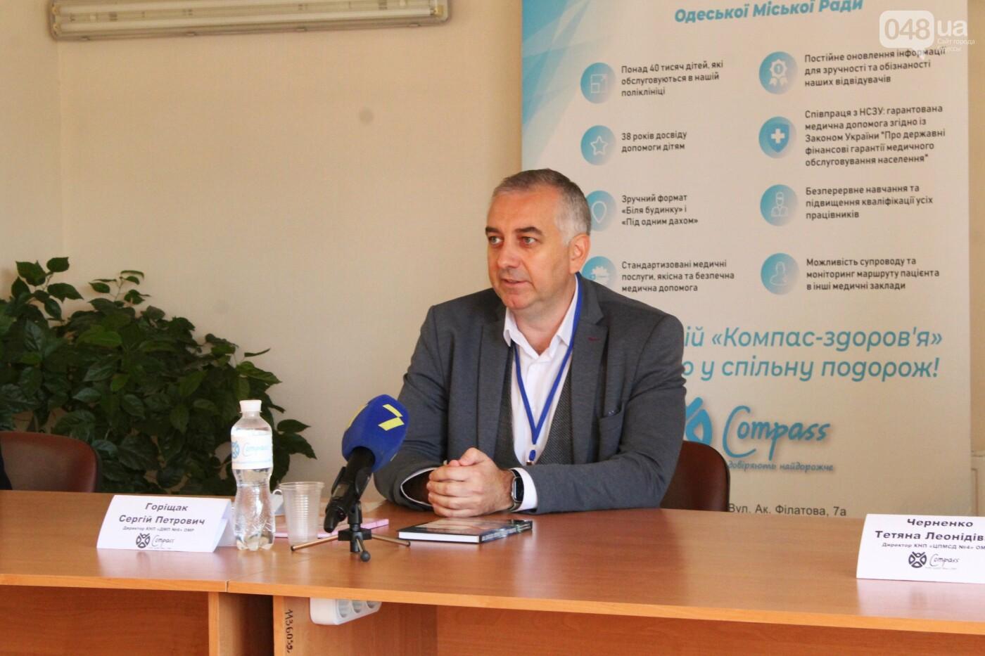 Как в Одессе хотят помочь детям с хроническими заболеваниями, - ФОТО, фото-1