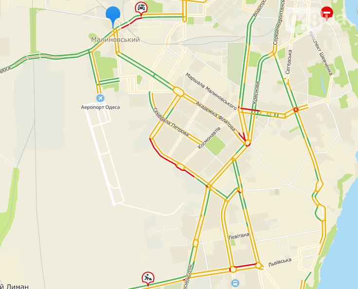 Пробки в Одессе: где ДТП и трудно проехать утром, фото-1