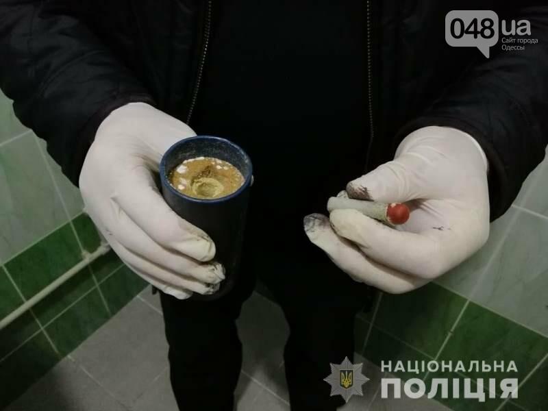 Полиция проверила информацию о подозрительном предмете на и..., фото-11