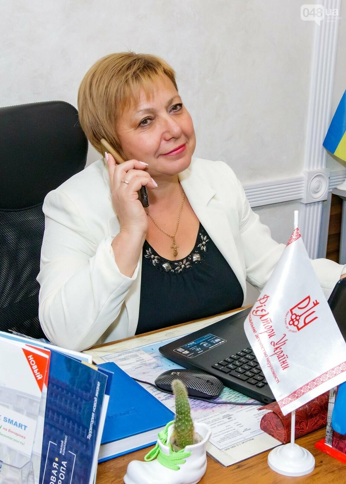 Риэлторы Одессы, купить квартиру по выгодным предложениям, фото-48