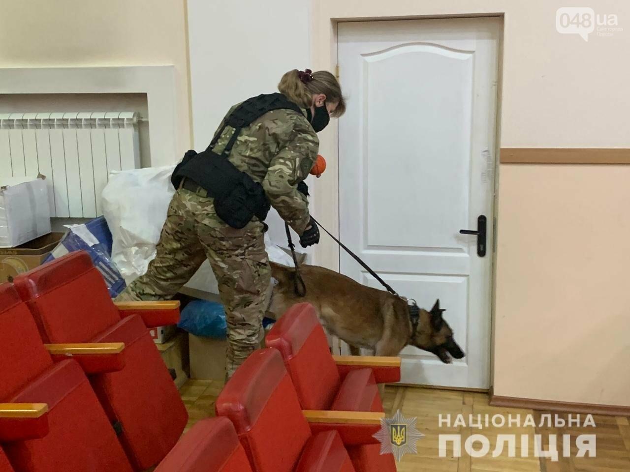 В Одессе ищут взрывчатку в здании территориальной избирател..., фото-22
