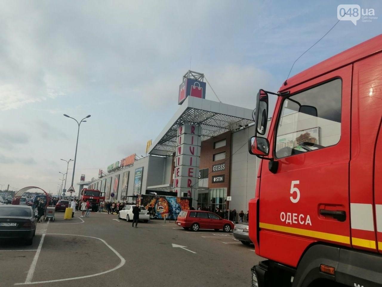 В Одессе из торгового центра эвакуировали людей, - ФОТО, фото-1