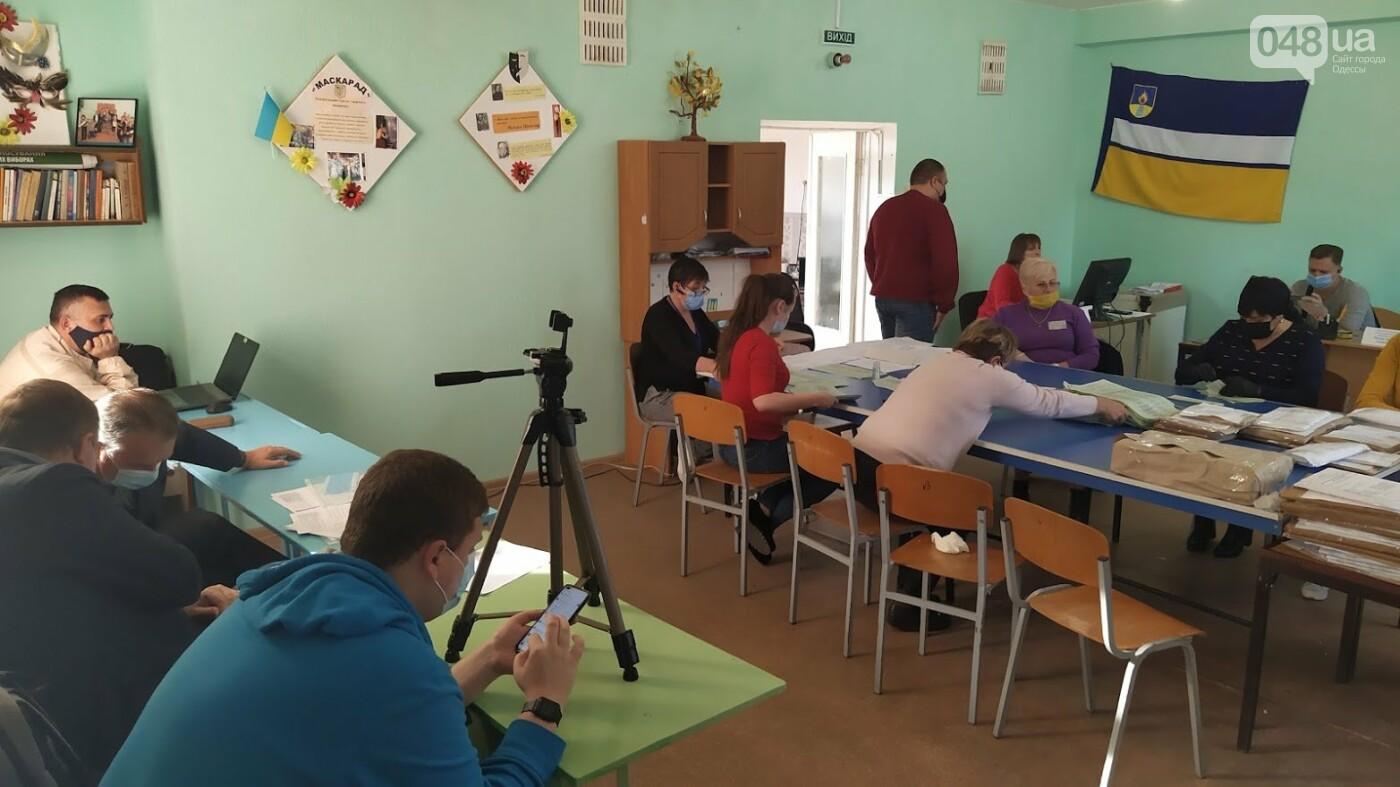 Пересчет голосов в пригороде Одессы: стали известны результаты выборов, фото-10, ФОТО: Александр Жирносенко