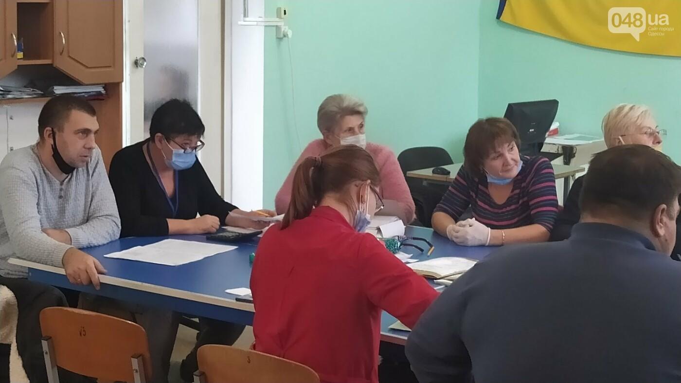 Пересчет голосов в пригороде Одессы: стали известны результаты выборов, фото-12, ФОТО: Александр Жирносенко