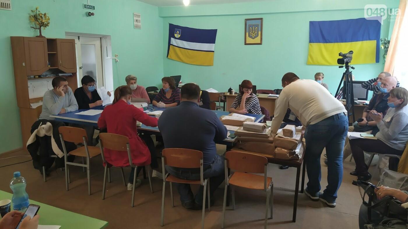 Пересчет голосов в пригороде Одессы: стали известны результаты выборов, фото-11, ФОТО: Александр Жирносенко