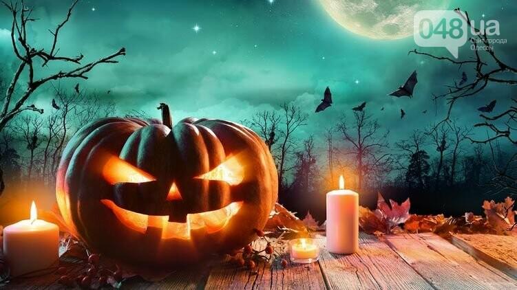 Куда сходить на Хэллоуин в Одессе: афиша мероприятий, фото-4
