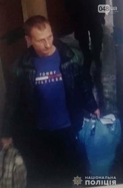 В Одессе ищут сбежавшего заключенного, - ФОТО, фото-1