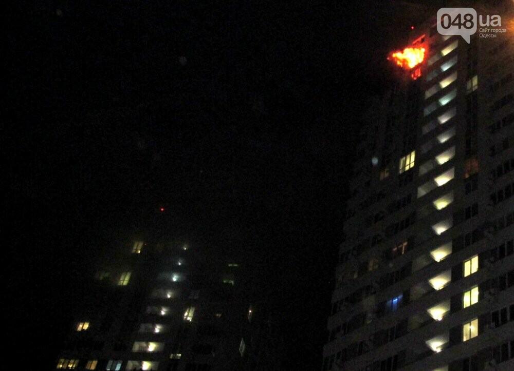 Пожар в Альтаире. Одесса.1