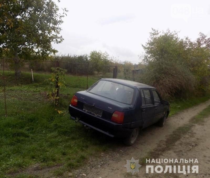 Несовершеннолетние угнали автомобиль в Одесской области, - ФОТО, фото-1