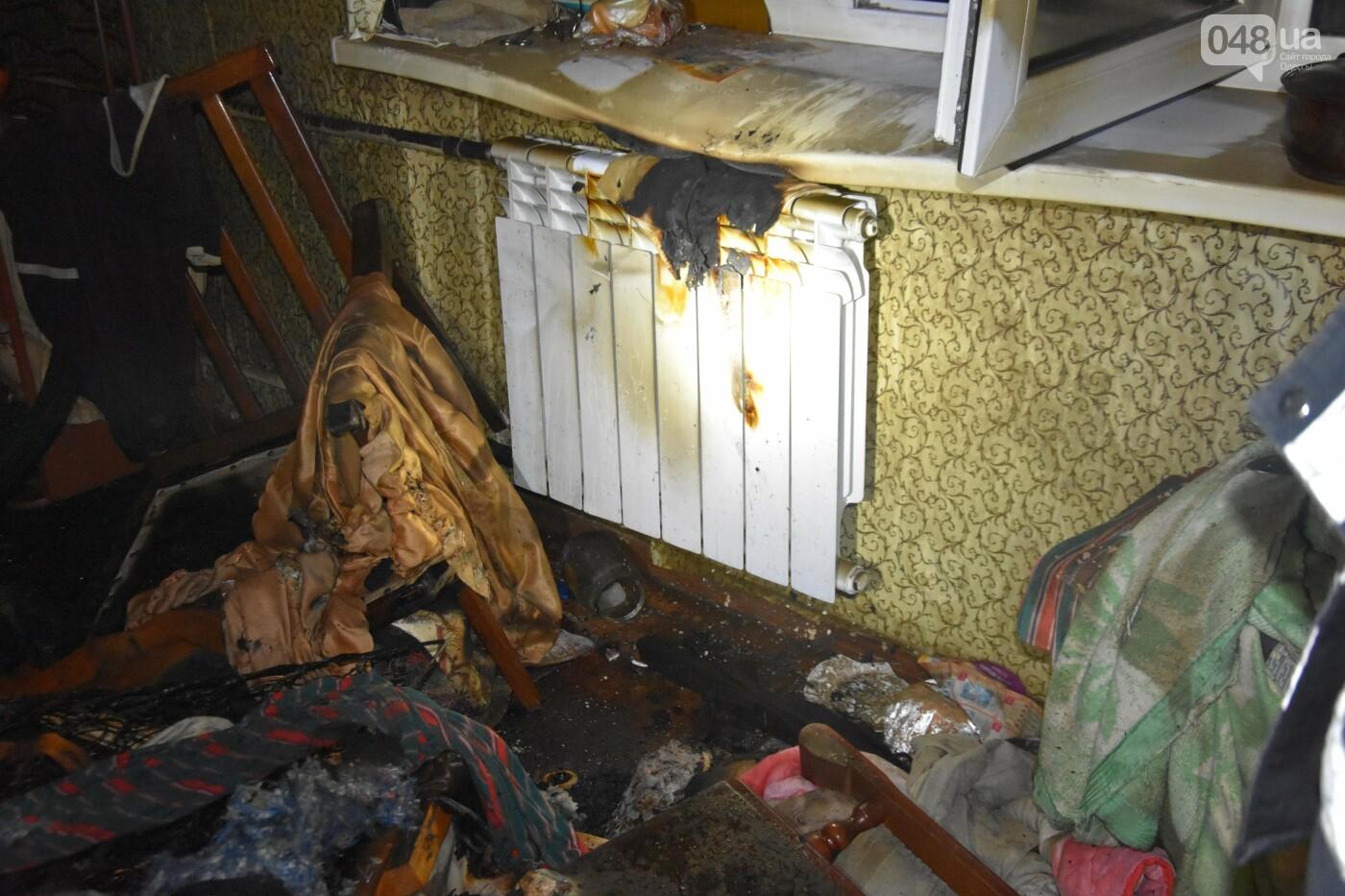 В Одессе в сгоревшей квартире обнаружили тело хозяина, - ФОТО, фото-2