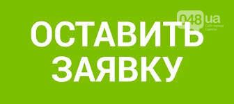 Доставка еды -популярные доставки Одессы, фото-1