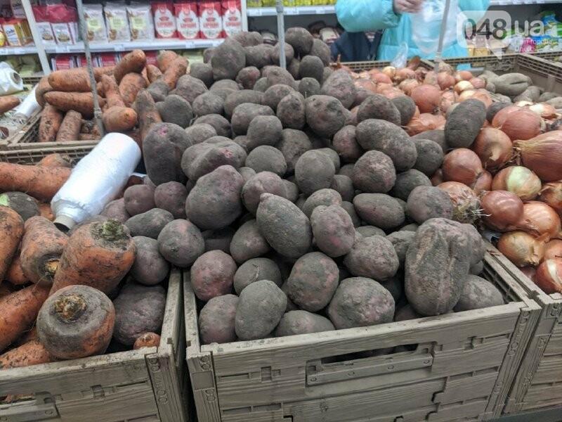 Супермаркеты Одессы: где дешевле продукты, - ФОТО, фото-1515