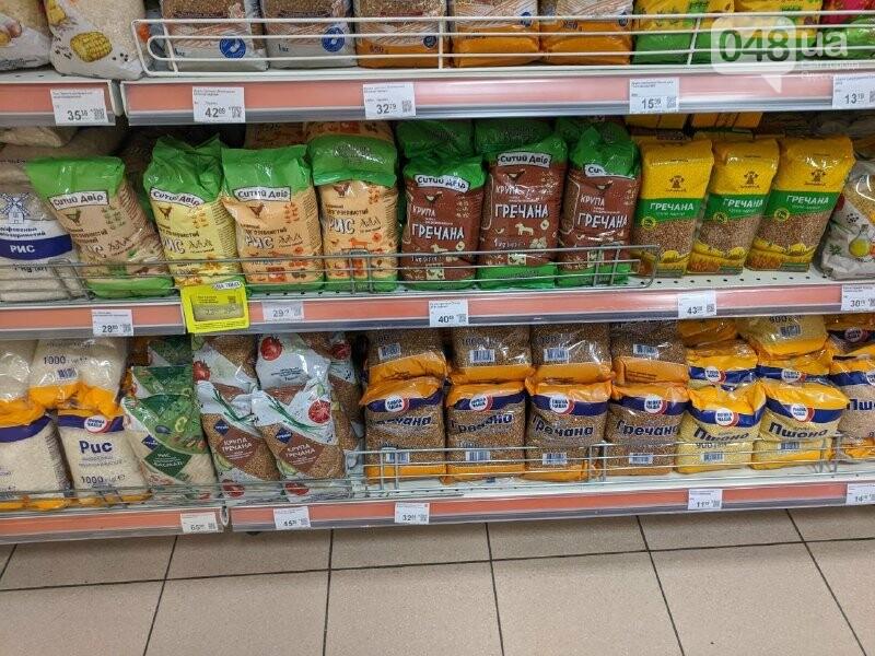 Супермаркеты Одессы: где дешевле продукты, - ФОТО, фото-44