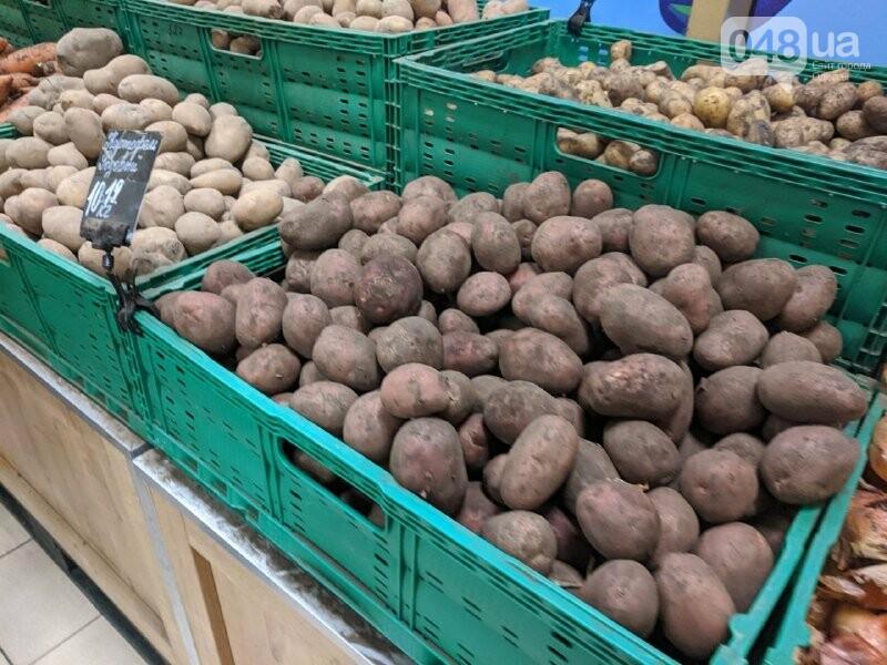 Супермаркеты Одессы: где дешевле продукты, - ФОТО, фото-1414